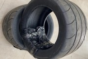 "Pneu Mickey Thompson 345/35 18"" (novo, sem uso)"