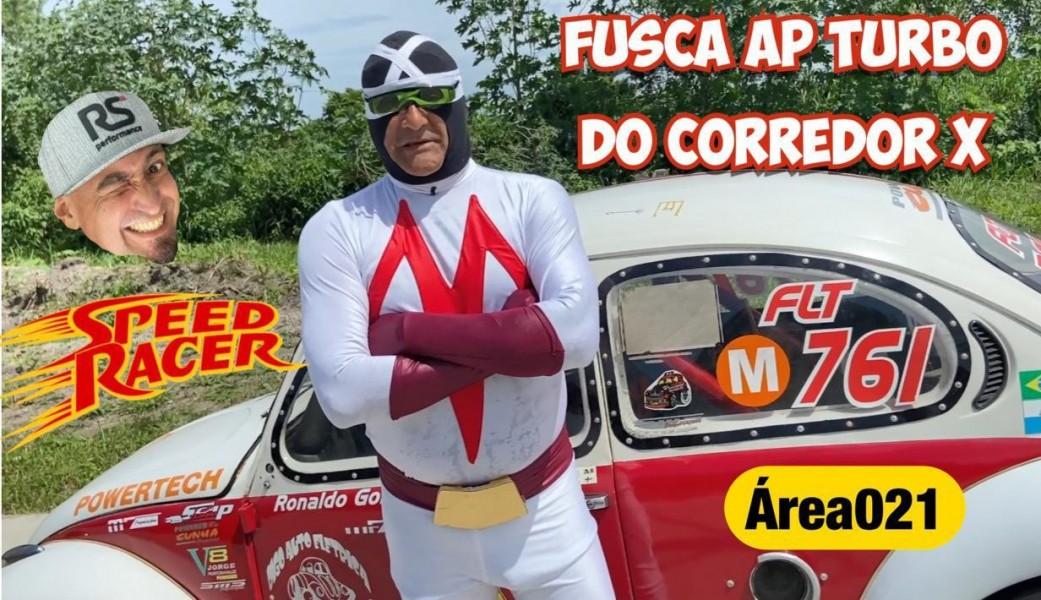 Corredor X Carioca!